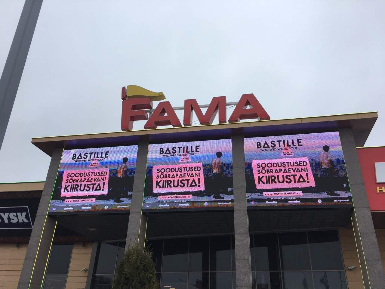 8ccdc60c0ef Reklaamvõimalused Fama Keskuses – Astri Grupi klienditugi
